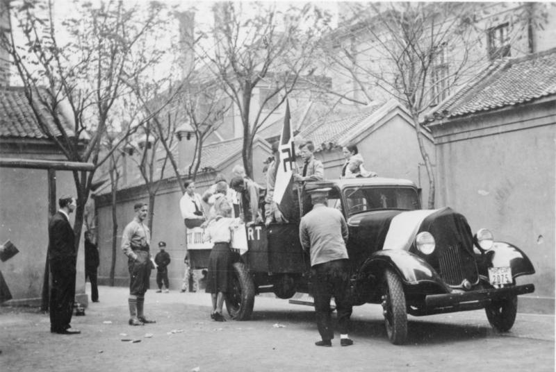 納粹黨 希特拉青年團