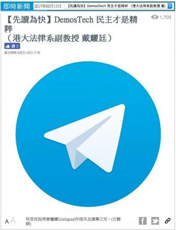 popvote-telegram