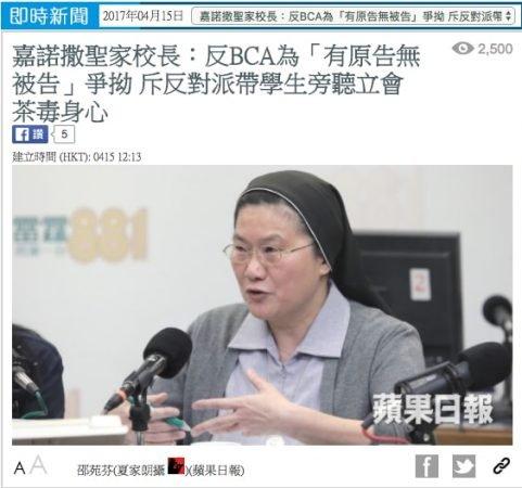 BCA-投共修女
