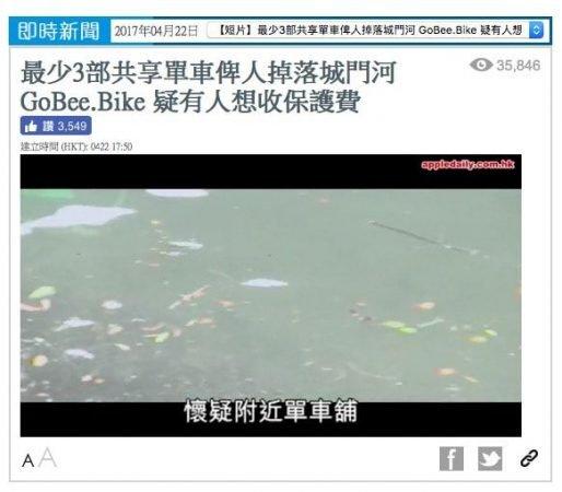GoBee.Bike-min