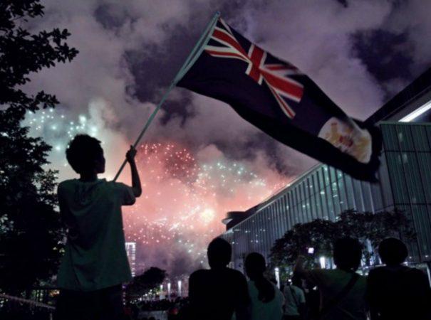 香港自治領-min