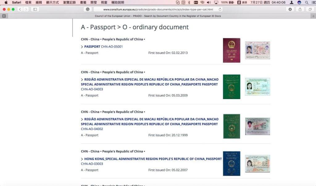 特區護照-min