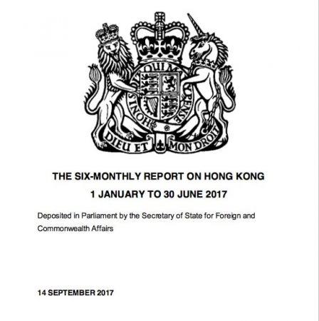 香港半年報告-min