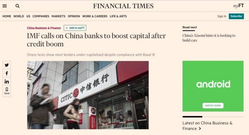 中資銀行-min