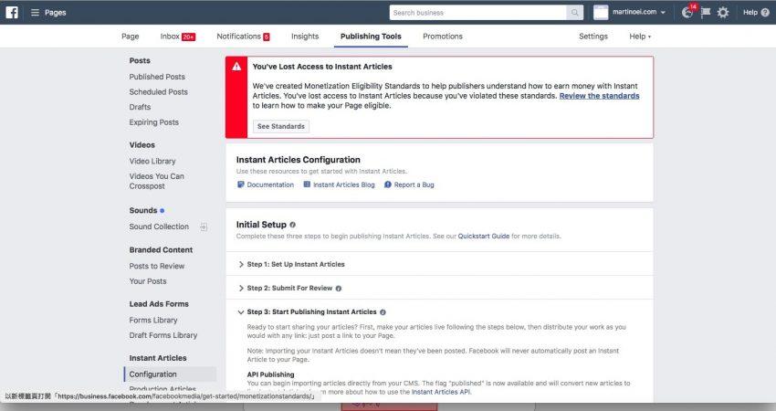 Facebook Instant Article-min