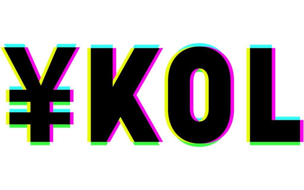 立法會補選-KOL