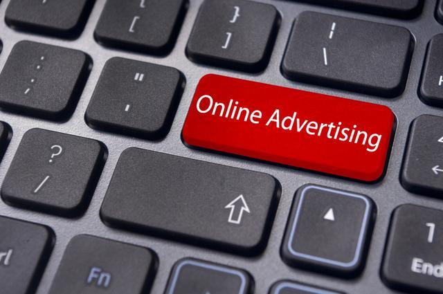 網絡廣告-min