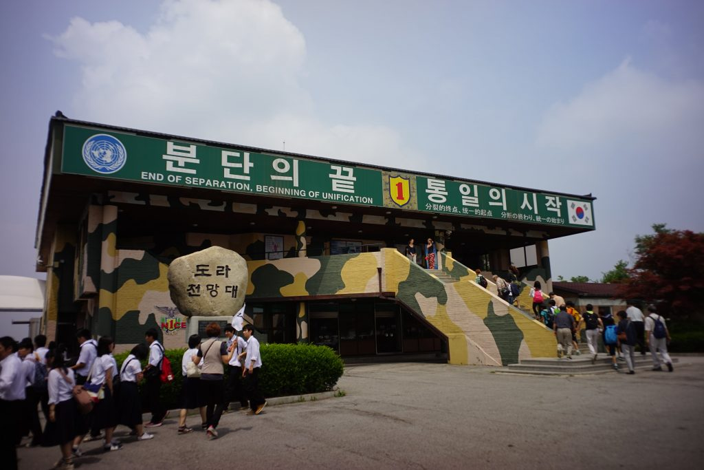 兩韓峰會-min