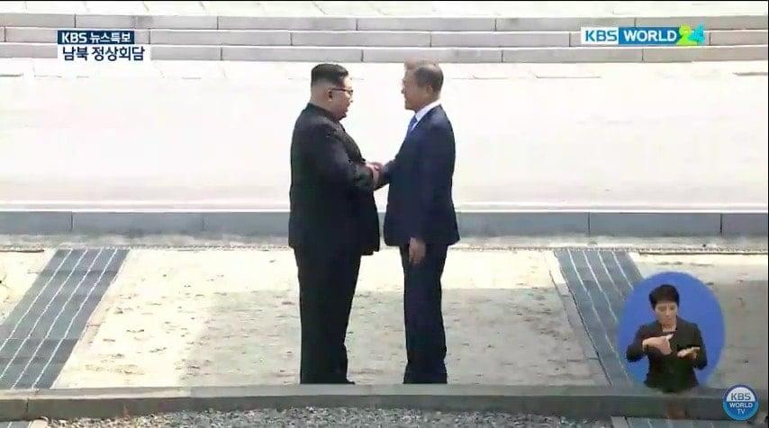 兩韓𡶶會-min-金正恩