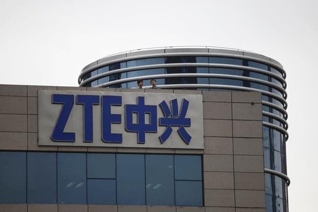 ZTE-中興-min