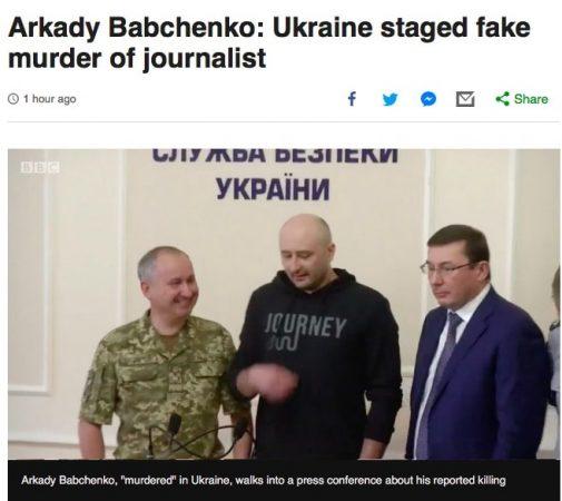 烏克蘭-min