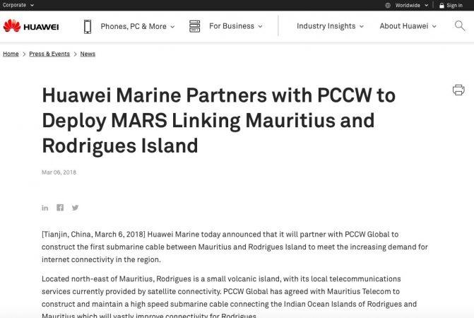 PCCW-華為海洋-min