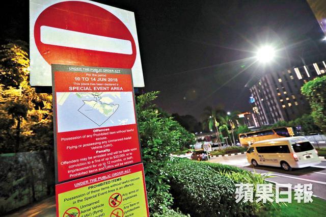 新加坡-侵金會-min