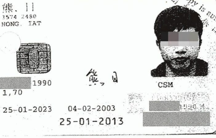 熊日-香港政策法-min
