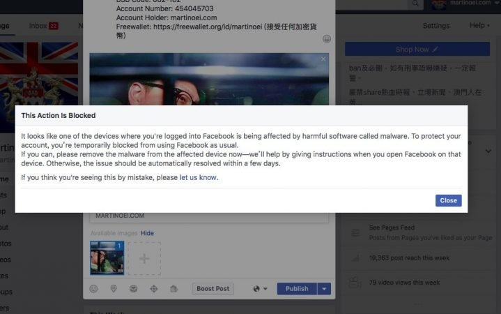 Facebook-病毒-min