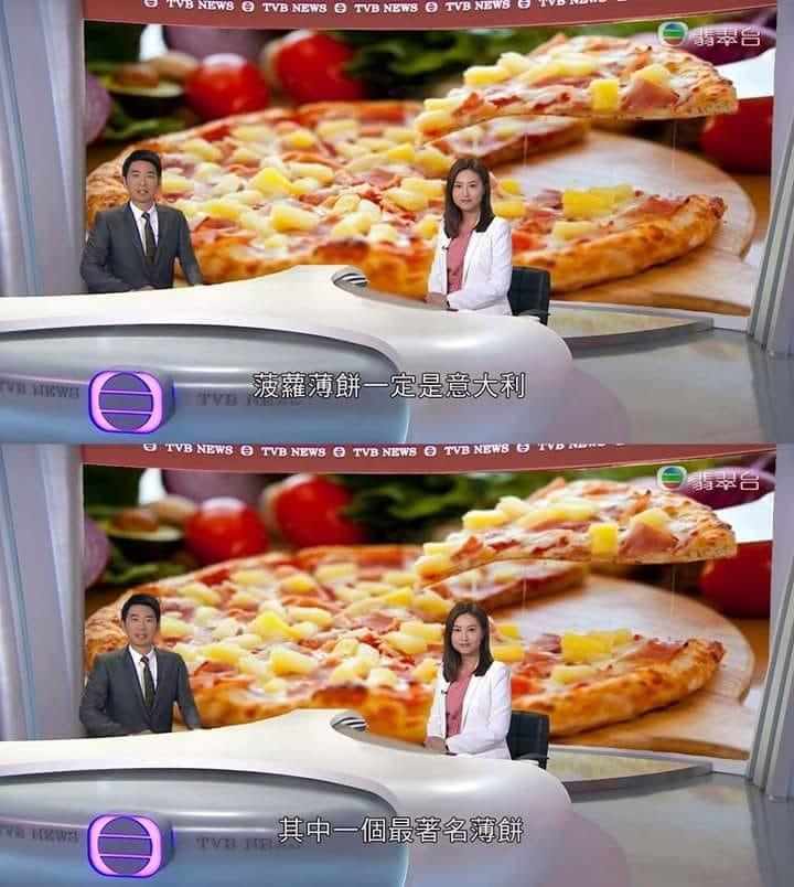 Pizza-CCTVB-min