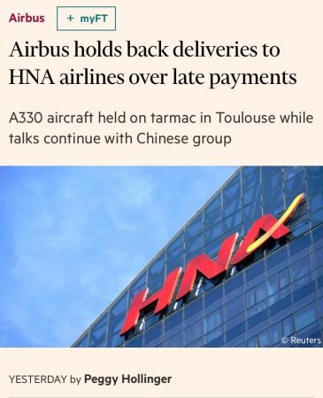 海航-Airbus-min