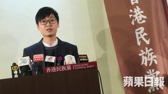 香港民族黨-min