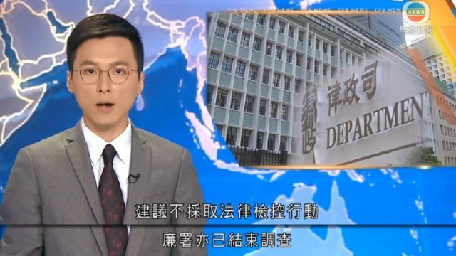 CCTVB-梁振英