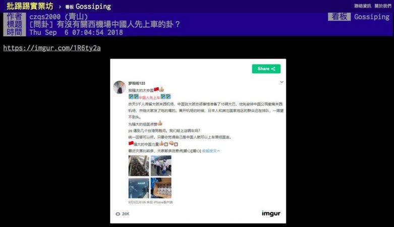 網絡水軍-五毛-min