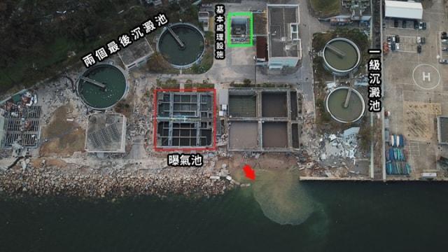 西貢污水處理廠-山竹-min