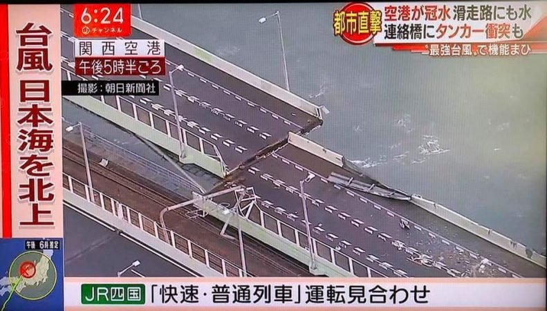 関西空港-min-打風