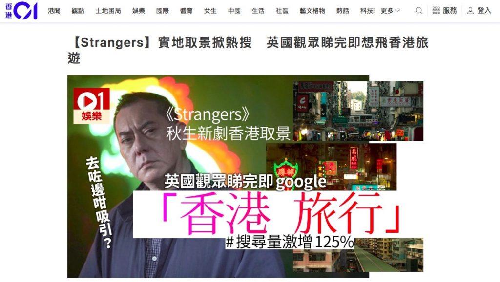 香港01-抄抄子-min