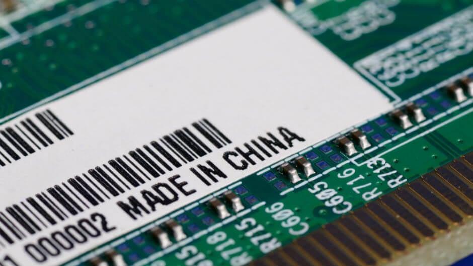 底板-中國製造-min