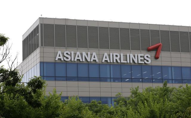 韓亞航空-min