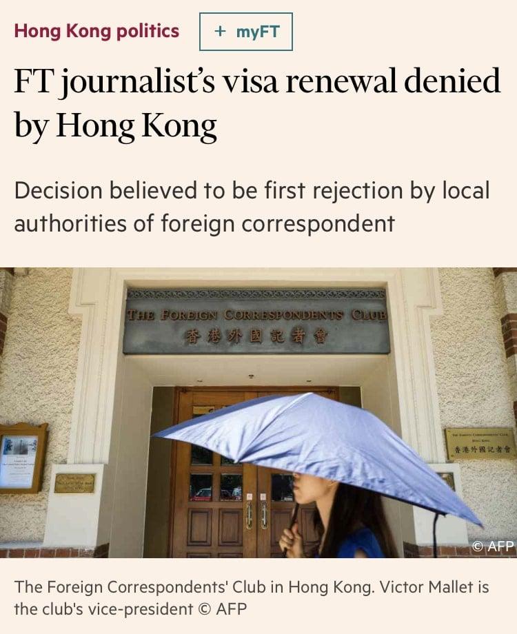 Financial Times-min